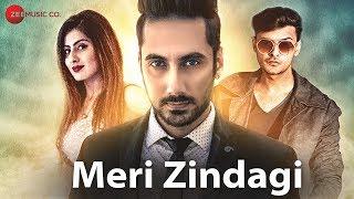 Meri Zindagi Official Music | Hrehaan Rajput