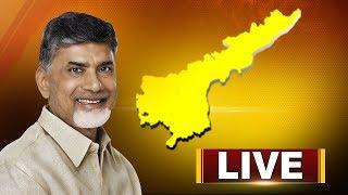 AP CM Chandrababu Naidu Press Meet   Delhi   Live