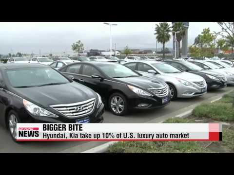 Hyundai, Kia take up 10% of U.S. luxury auto market   현대기아 미 고급차 시장 점유율 10%