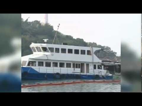 Outrage Over Hong Kong Collision Errors
