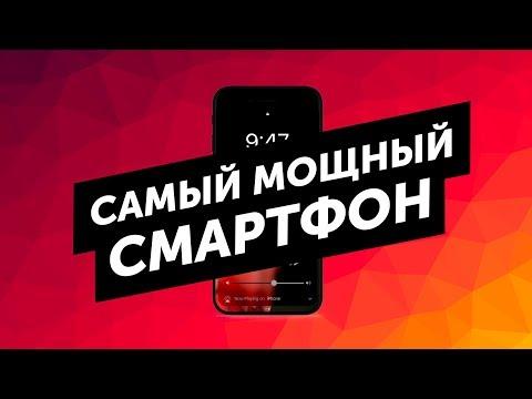 Телевизор Apple, безрамочный Xiaomi MiMix 2 и волшебный экран