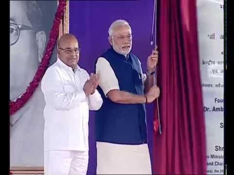 PM Narendra Modi lays foundation stone of Dr. B.R. Ambedkar International Centre