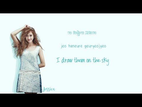 Jessica - Fly Lyrics (ft. Fabolous) Han|Rom|Eng