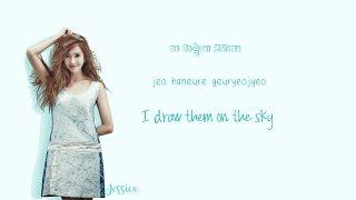 Jessica - Fly Lyrics (ft. Fabolous) Han Rom Eng