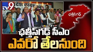 Congress to announce name of next Chhattisgarh CM today
