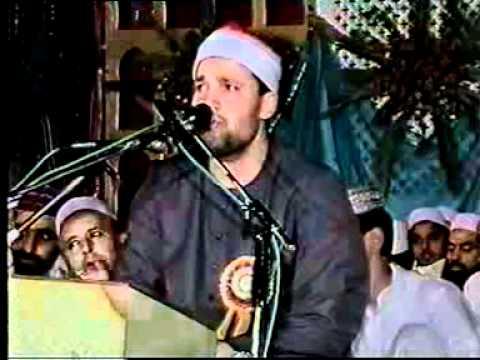 Qari Ramzan Al Hindawi Surahs Fatir & Alaq video
