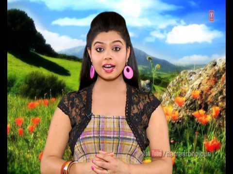Bhojpuri Bahaar Episode - 38 video