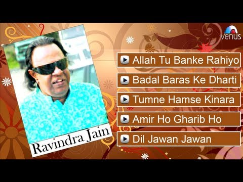 Ravindra Jain Songs Jukebox video