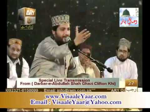 Urdu Naat( Marhaba Aaj Chalen)noor Sultan&tasleem Sabri.by Visaal video