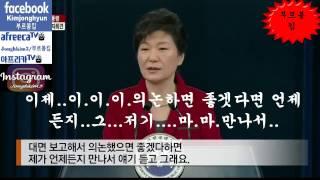 박근혜 7시간 세월호참사사건 당일 완벽 요점 정리