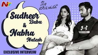 Nannu Dochukunduvate Team Exclusive Interview | Sudheer Babu | Nabha Natesh | NTV