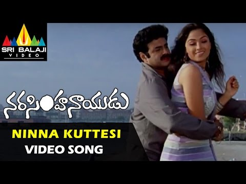 Narasimha Naidu Video Songs | Ninna Kuttesinaadi Video Song | Balakrishna, Simran | Sri Balaji Video