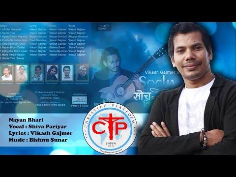 Shiva Pariyar - Nayan Bhari   Nepali Christian Song HD   SOCHA...