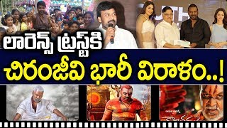 Raghava Lawrence Charitable Trust In Hyderabad | Chiranjeevi Donates Huge Amount To Trust | LCT 2019
