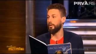 Grčki mitovi- Srđan Dinčić
