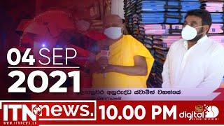 ITN News 2021-09-04 | 10.00 PM