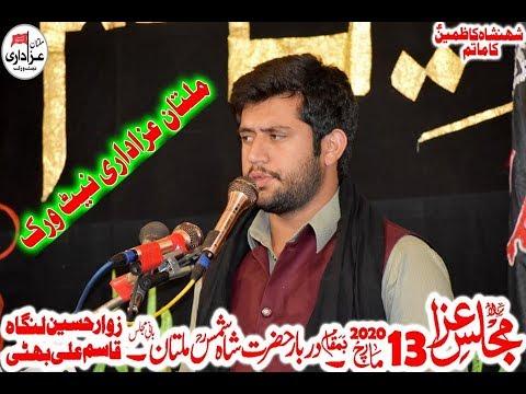 Zakir Syed Joun Sabir Shah I Majlis 13 March 2020 I Darbar Shah Shams Multan