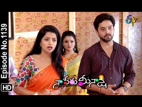 Naa Peru Meenakshi | 23rd October 2018 | Full Episode No 1139 | ETV Telugu