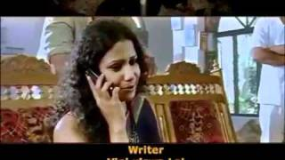 Mayamohini - Second Show Malayalam New Latest Movie Full 2012