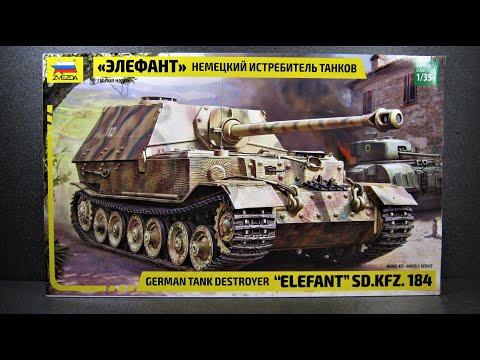 ZVEZDA 1/35 ELEFANT  Sd.kfz 184  GERMAN HEAVY TANK DESTROYER    Plastic Model Kit UNBOXING