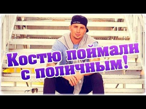 Дом-2 Новости 17 июля 2016. Эфир (17.07.2016)