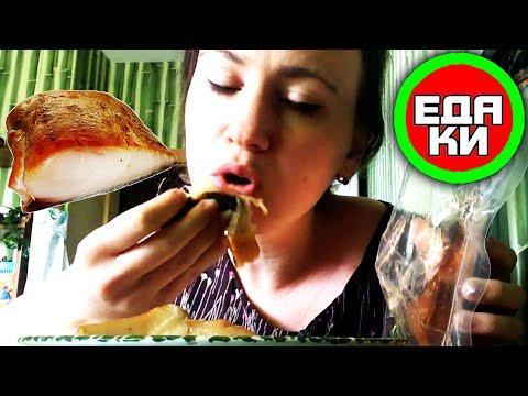 МАСЛЯНАЯ РЫБА холодного копчения / Russian oily fish filet — Food Unpack&Review
