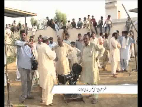 Pak Movie Sharabi Shooting Pkg By Zain Madni City42