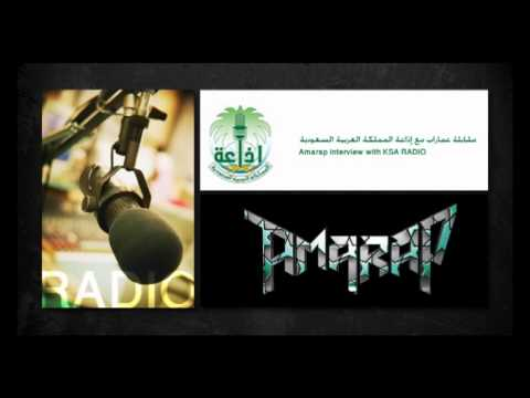AMARAP interview saudi radio 1/2   -مقابلة أماراب مع الإذاعة السعودية