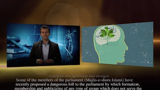 تعدای از نمایندگان مجلس شورای اسلامی طرحی به نام منع تشکیل، تبلیغ و عضویت در فرقه ها