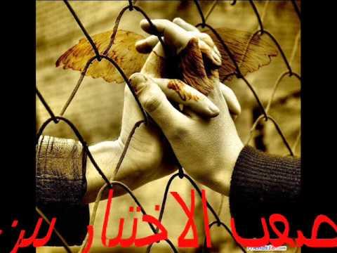 "Ana Nesitek ""Amr Mostafa"" - ""أنا نسيتك ""عمرو مصطفى"
