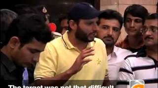 Shahid Afridi Say About T20 WC Match Against WI