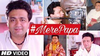MERE PAPA Video Song Out Now | GULSHAN KUMAR |  Tulsi Kumar, Khushali Kumar | T-Series
