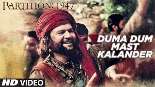 Duma Dum Mast Kalander Video Song | Partition 1947 | Huma Qureshi, Om Puri
