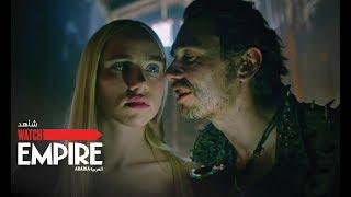 Future World - Trailer | امباير العربية