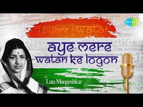 Aye Mere Watan Ke Logon | Patriotic Video Song | Lata Mangeshkar video