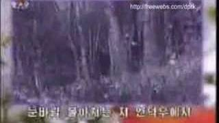DPRK TV series- Music Video of Unsung Heroes
