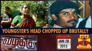 Vazhakku(Crime Story) - Youngster Head Chopped Up Brutally By His Friend