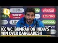 Will Bumrah Rest in the Last Group Match Against Sri Lanka? H...