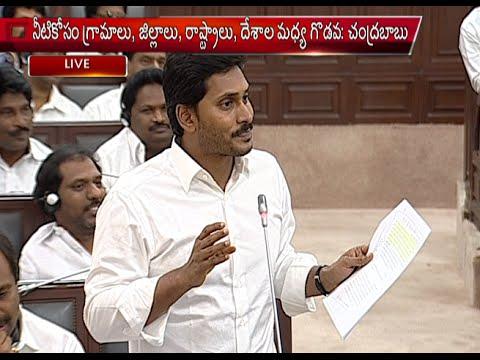 Ys Jagan Reacts Chandrababu Naidu Speech In Ap Assembly video