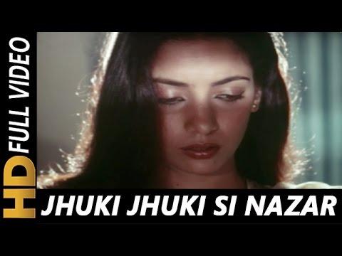 Jhuki Jhuki Si Nazar | Jagjit Singh | Arth 1983 Songs | Ghazal Song | Shabana Azmi,  Raj Kiran