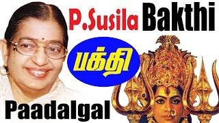 Tamil Bhakthi Songs Collection |  பக்தி திரைப்பட பாடல்கள் கதம்பம்.