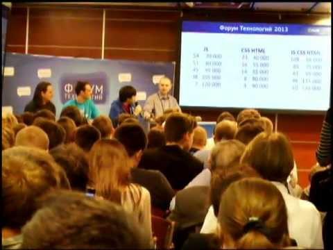 Форум Технологий Mail.Ru Group