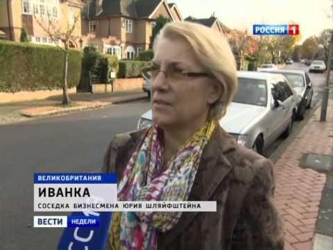 2012.12.02. 20-00. Россия-1. Вести недели (sl)
