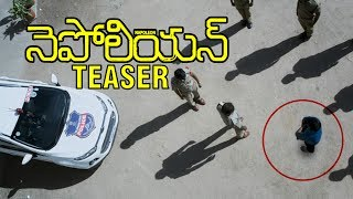 Latest Telugu Movie Trailers | Napoleon Movie Teaser | Anand Ravi | Ravi Varma | #Napoleon