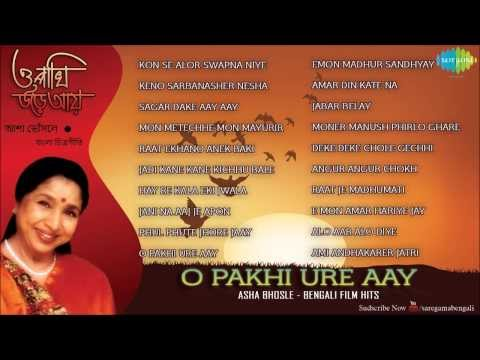 O Pakhi Ure Aay |  Bengali Film Songs Audio Jukebox | Asha Bhosle Bengali Songs video