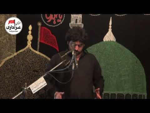 Zakir Syed Adnan Sabir Shah | 4 Muharram 1439 - 2017 | Darbar Shah Shams Multan