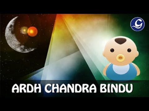 Learning The Use Of Ardha Chandra Bindu video