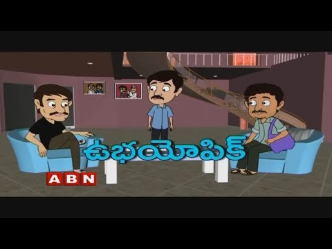 బుద్ధి GV ఉభయోపిక్ | Satire on Director Ram Gopal Varma | ABN No Comment