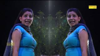 Sapna की खुद की आवाज में न्यू Song   Ek Tu Ek Mein   Latest Haryanvi Song 2017   Sapna Dance