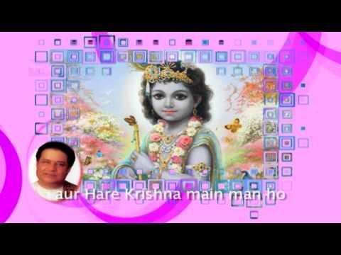 Krishna Bhajan - Hari Naam Ka Pyala Bhajan Anup Jalota video